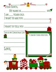 christmas gift card printable christmas lights decoration