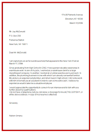 mcdonalds applications