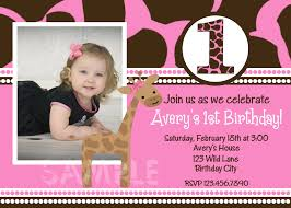 Birthday Invitation Cards For Kids First Birthday Printable Birthday Invitations Girls Pink Giraffe First Party