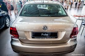 volkswagen polo sedan 2015 новый volkswagen polo sedan 2015 фото maxnikitin
