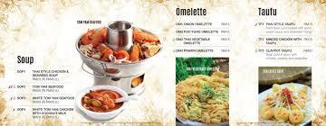 may tf1 fr cuisine khrua one city selangor tableapp