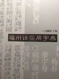 si鑒e social kiabi si鑒e de p鹹he 100 images qin gong gui 秦公簋bronzes chinois