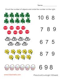 math fact worksheets u2013 wallpapercraft