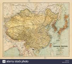 Map Of China And Japan by Map Of China 1900 Stock Photo Royalty Free Image 131794667 Alamy