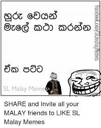 Malay Meme - simple amran sultan melaka rani kulop malay language meme on