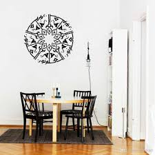 Muslim Home Decor Islamic Muslin Wallpaper Decor Puzzle Home Wall Decals