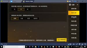 bluestacks zoom how to install and play pubg mobile with bluestacks