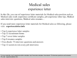 medical sales experience letter 1 638 jpg cb u003d1409129087