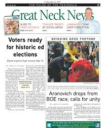 great neck news 05 12 17 by the island now issuu