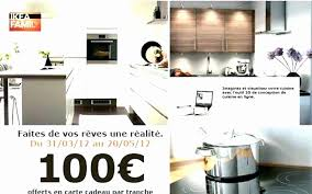 ikea logiciel cuisine 3d telecharger logiciel cuisine 3d gratuit inspirant cuisine ikea