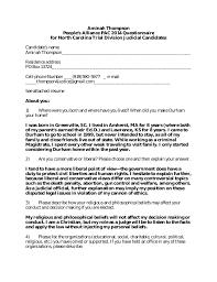 aminah thompson 2014 pa pac questionnaire