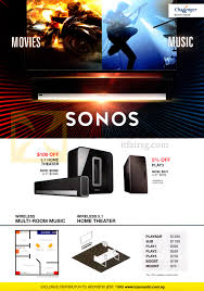 sonos 5 1 home theater challenger sonos home theatre system 3 1 play 3 wireless multi