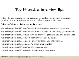 top 14 teacher interview tips 1 638 jpg cb u003d1427337568
