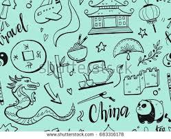 golden china pattern seamless pattern travel china stock vector 683316178