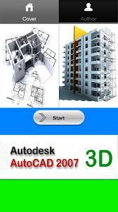 vidio tutorial autocad 2007 download autocad 2007 3d tutorial android apps apk 3941273