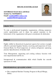 Demi Chef Resume Senthil Cv