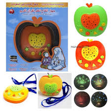 apple quran apple learning holy quran machine wi end 12 4 2018 3 00 am
