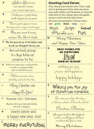 best 25 christmas card wording ideas on pinterest christmas