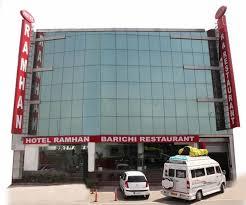 Latest Double Bed Designs In Kirti Nagar Hotel Ramhan Patel Nagar Delhi Banquet Hall Wedding Hotel