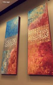 Islamic Wall Art U0026 Canvas by Best 25 Islamic Paintings Ideas On Pinterest Islamic