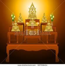 Table Nine Set Altar Table Type Nine Tables Stock Vector 687056404 Shutterstock