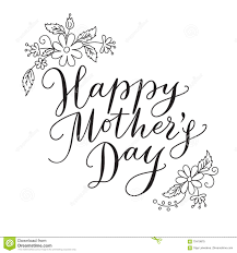 Latest Mother S Day Cards Handmade Cards For Mother Happy Mother S Day Image Gallery Of Mothers Day Card Designs To Draw