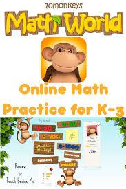 online math practice with 10 monkeys math world teach beside me
