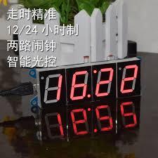 membuat jam digital led besar ds3231 jam elektronik membuat bagian kit diy layar besar jam digital