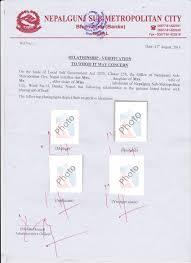 Balance Certification Letter Relationship Certificate With Sponser Kiec