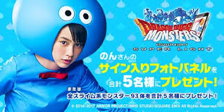 Dragon Quest Monsters Super Light Crunchyroll Rena Nōnen Is A Gutsy Slime In