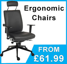 Ergonomic Armchairs Ergonomic Office Chairs