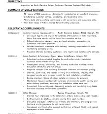 Resume Customer Service Examples by Picturesque Resume Example Customer Service Lovely Resume Sample