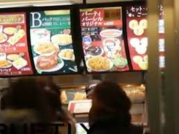 in japan hundreds queue outside of kfc branches in