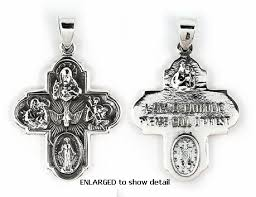 catholic necklaces catholic jewelry 4 way medal cross pendant i am catholic call a
