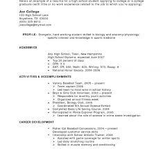 download resume samples high graduate