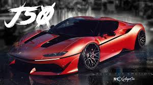ferrari pininfarina sergio interior 2017 ferrari j50 limited add on hq gta5 mods com
