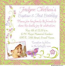 1st birthday e invitations