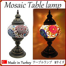 persian house rakuten global market made in turkey mosaic lamps