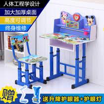 bureau etude ascenseur chaise de bureau enfant bureau du meilleur taobao français