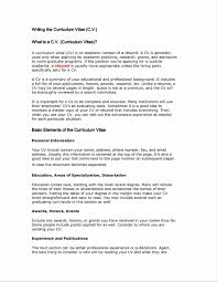 Key Components Of A Resume Current Resume Examples Resume Career Objective Resume Sample