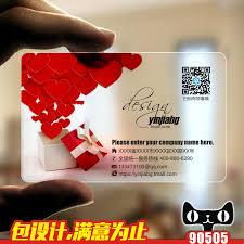 Business Card Wedding China Wedding Card Design China Wedding Card Design Shopping