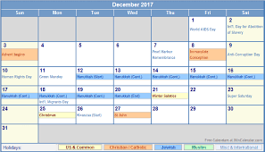 december 2017 calendar us canada india calendar office