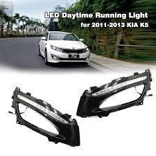 2013 kia optima lights 1 set car drl fog lights l for 2011 2013 kia optima kia k5 led