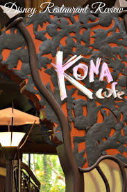 best 25 kona cafe ideas on pinterest kona world come dine with