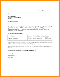 forwarding letter 11 format of forwarding a letter appication letter