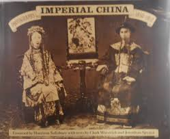 imperial china imperial china photographs 1850 1912 asia house gallery