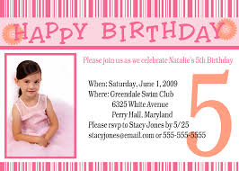 5th birthday party invitation winsome christmas party invitations clip art free birthday party