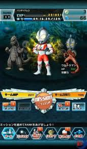 theme line android ultraman ultraman puzzle soul pre registration kongbakpao