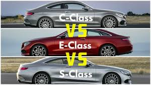 mercedes c class vs s class 2017 mercedes e class coupe vs s class coupe vs c class coupe