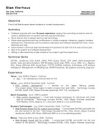 Electronic Engineering Resume Sample by Hadoop Resume Format Virtren Com
